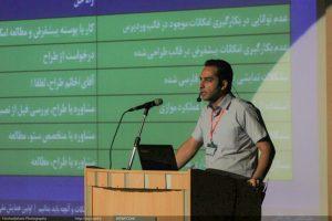 همایش وردپرس ایران