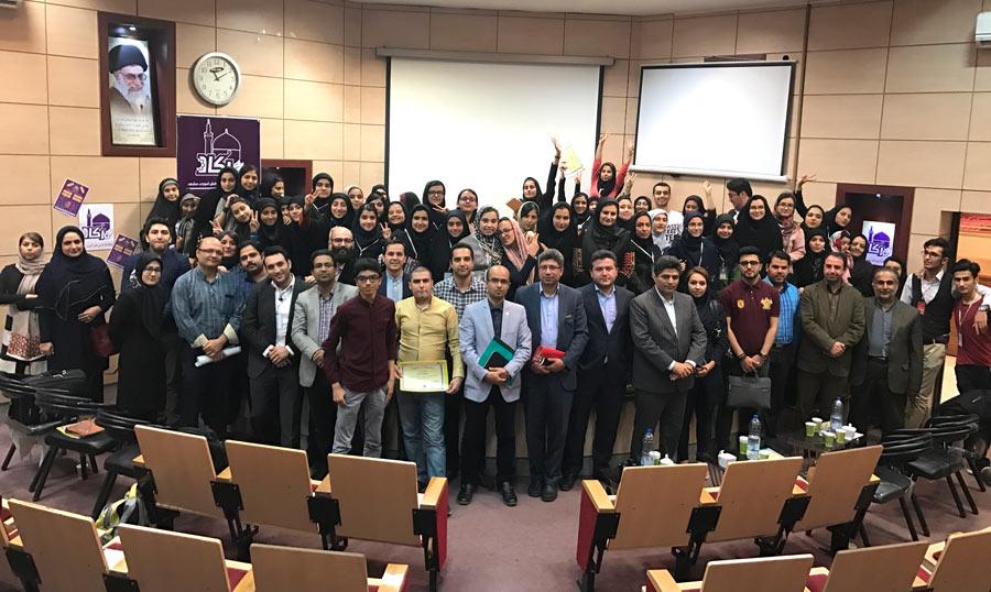 رویداد کارآفرینی دانش آموزی رکاد