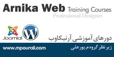 wordpress-training-courses